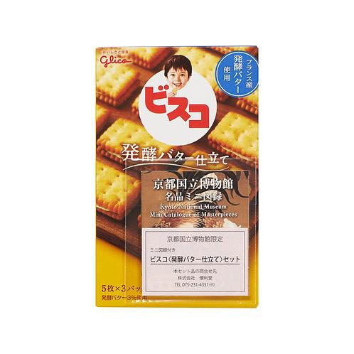 京博限定【創刊号】ミニ図録付きビスコ<発酵バター仕立て>セット