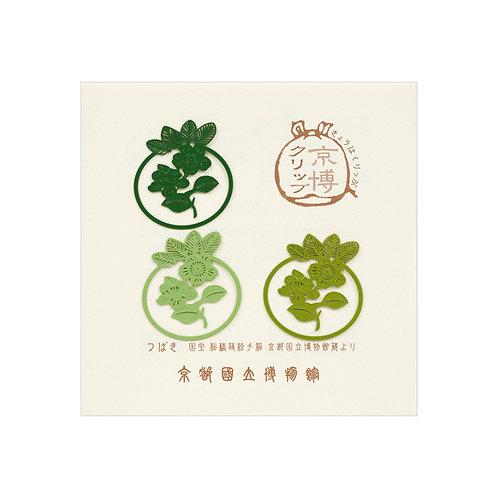 京博オリジナルカラークリップ 椿・緑