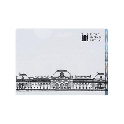 ミニクリアファイル 旧帝国京都博物館本館