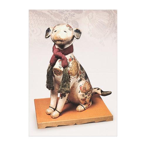 立体カード 嵯峨人形 犬