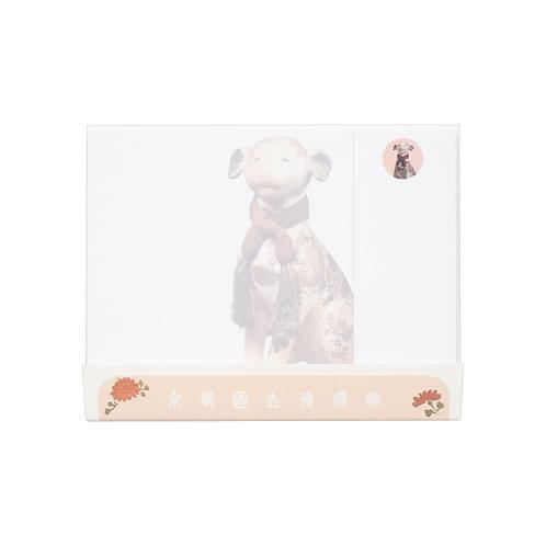 京博オリジナル付箋 嵯峨人形・犬