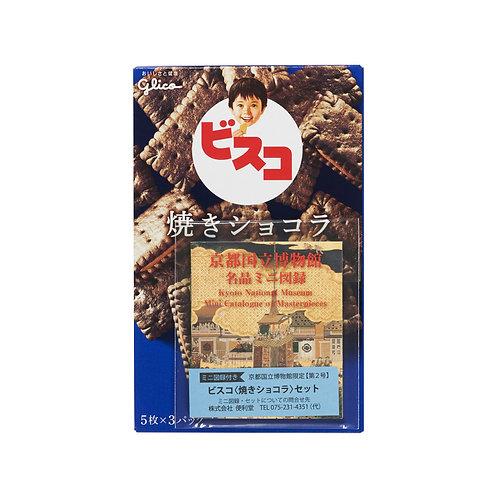 京博限定【第2号】ミニ図録付きビスコ<焼きショコラ>セット