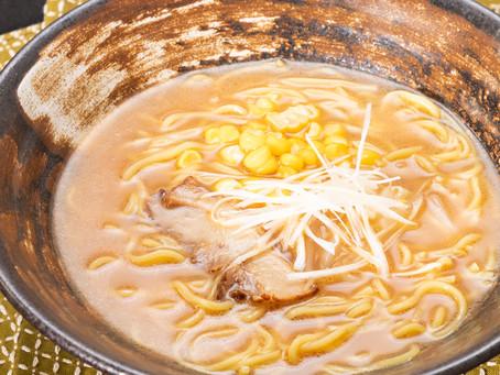 10食 具付麺 味噌ラーメンセット 256g 【00010021】¥2,400