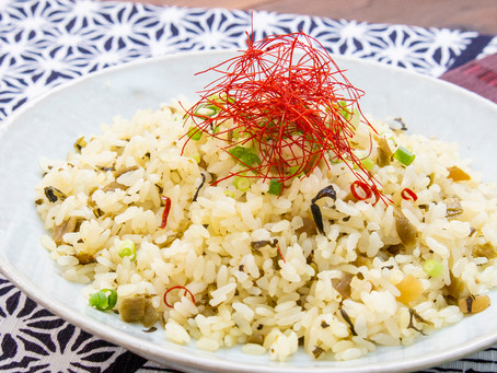 5食 高菜ピラフ 270g 【00140051】¥ 1,300