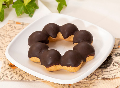 10個 ポンデドーナツチョコがけ 50g 【10020880】¥ 1,450