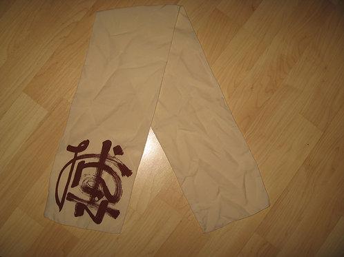 "Revlon Vintage 1970's Asian Long Scarf - 44"""