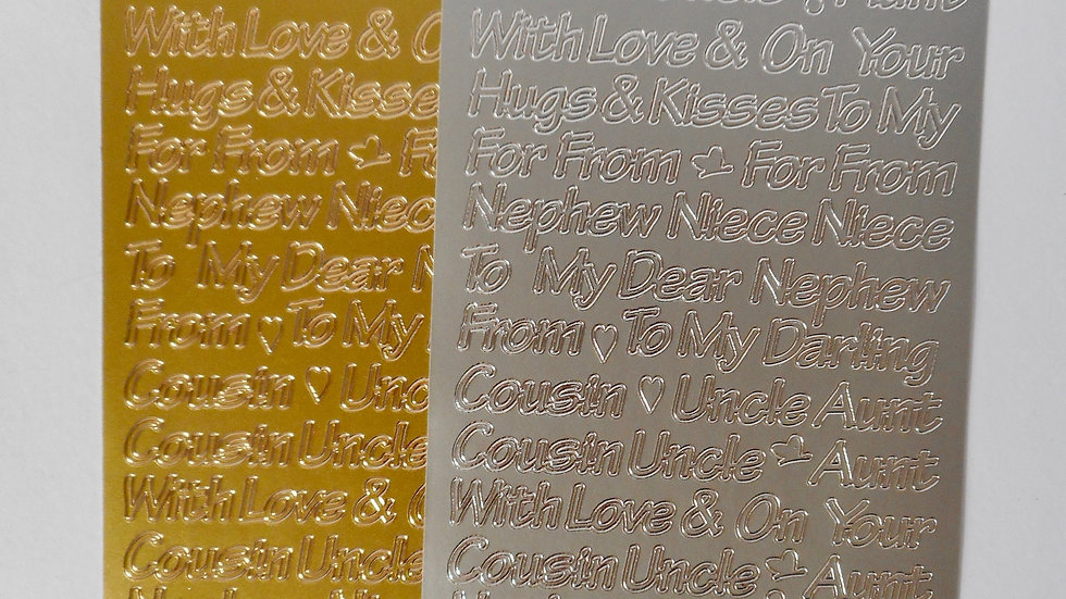Gold/silver Nephew, Niece etc peel off stickers 2 sheets