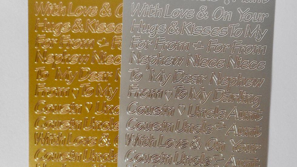 Gold/silver Nephew, Niece etc peel off stickers 2 sheets