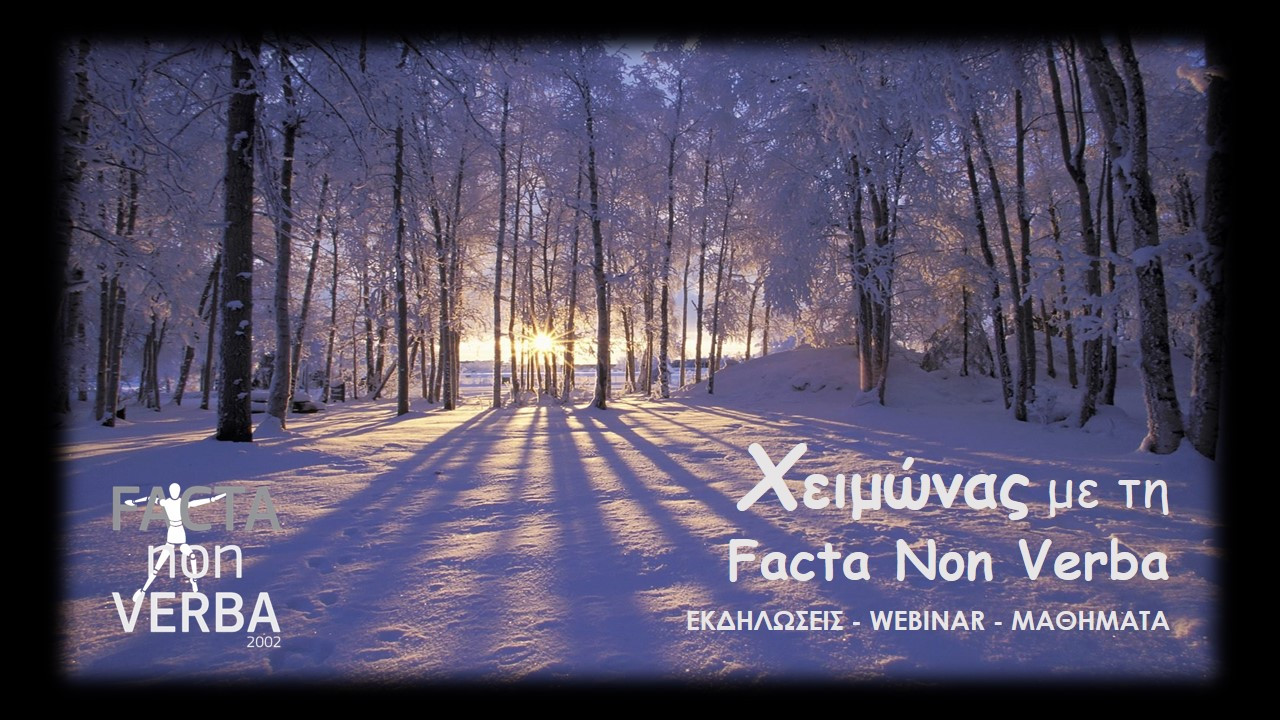 WinterFacta.jpg