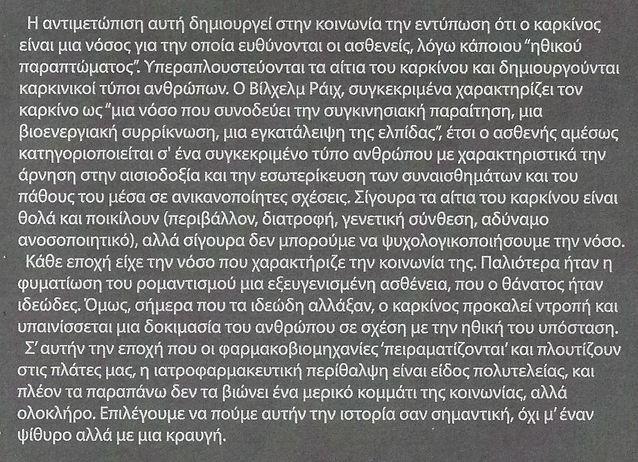 Kraugi-text-programma2_edited.jpg