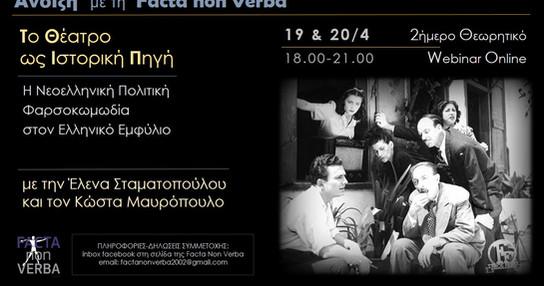 History_Elena_D.jpg