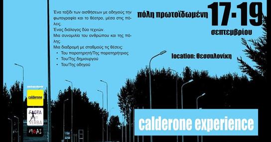 calderone-experience-facta.jpg