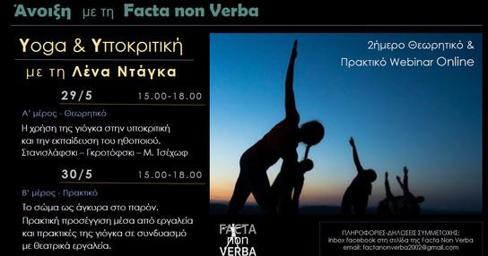 Yoga-Lena_B_L.jpg