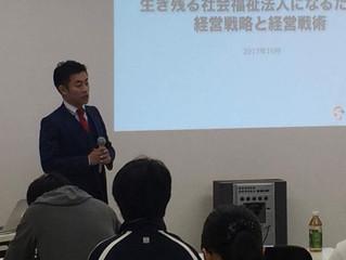 20171003 山形県新庄市セミナー報告