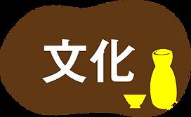 ふるさとみつけ塾バナー_アートボード 1 のコピー.png