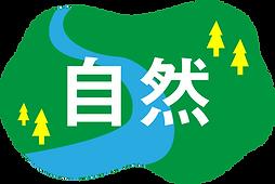 ふるさとみつけ塾バナー_アートボード 1 のコピー 2.png