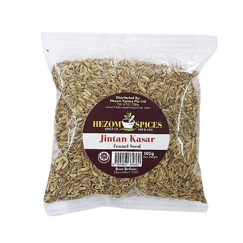 HEZOM Fennel Seeds (Jintan Kasar)