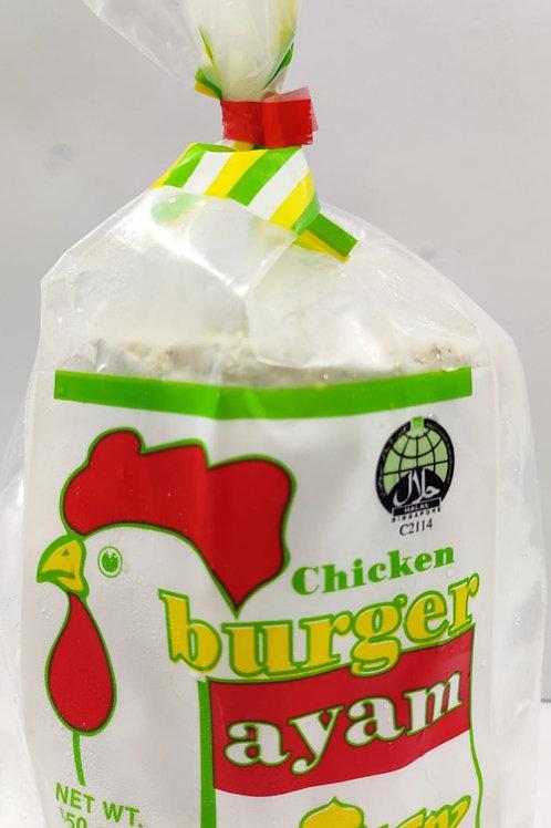 Sultan Chicken Burger Patties 10 pcs