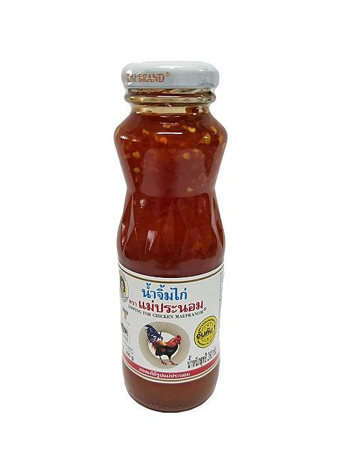 Thai Dipping Sauce (260g)