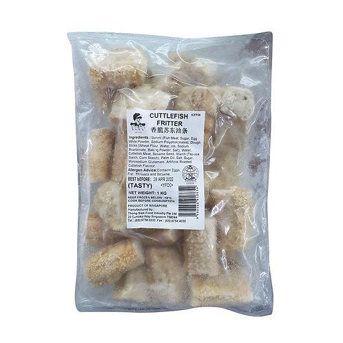 DODO Cuttlefish Fritter (1kg)