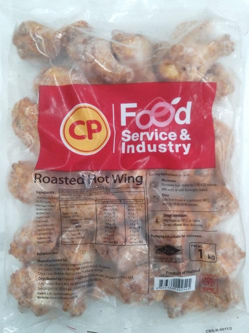 CP Roasted Hot Wings 1kg