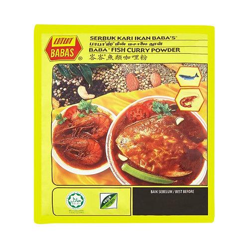 BABA'S Fish Curry Powder (250g)