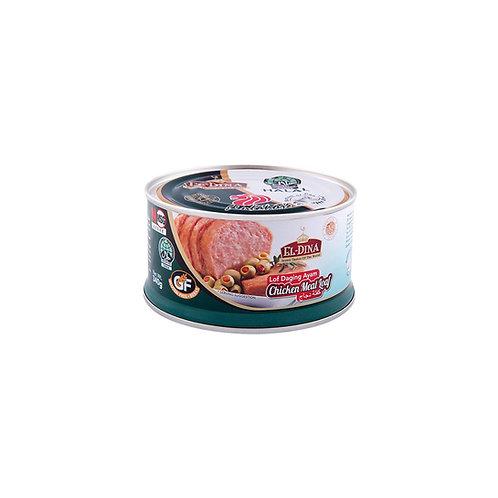 ELLAZIQ El-Dina Chicken Meat Loaf (340g)