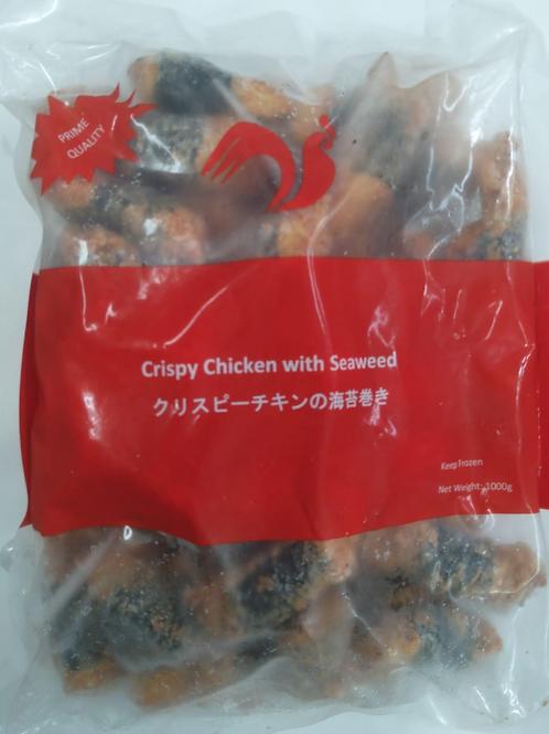 NMF Seaweed Chicken 1kg