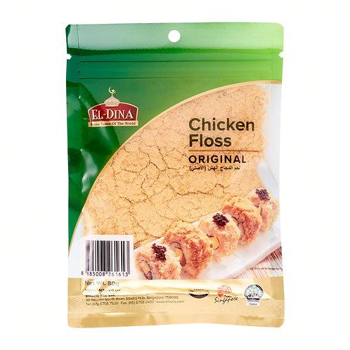 ELLAZIQ El-Dina Original Chicken Floss (80g)