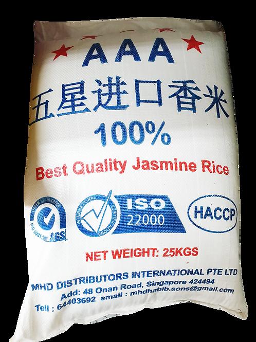 FIVE STAR Thai Fragrant Rice (1kg/25kg)