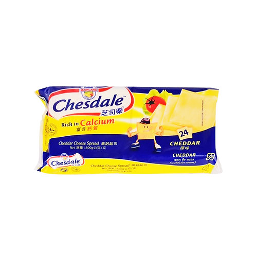 CHEESEDALE Cheddar Cheese Spread (24pcs)