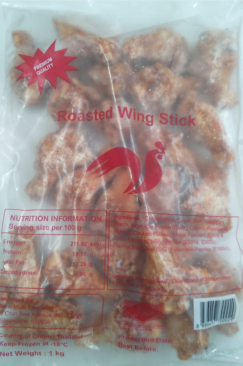 NMF Roasted Wing Stick 1kg