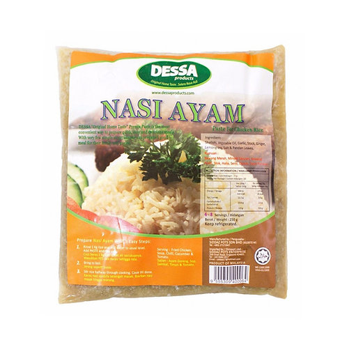 DESSA Nasi Ayam (250g)