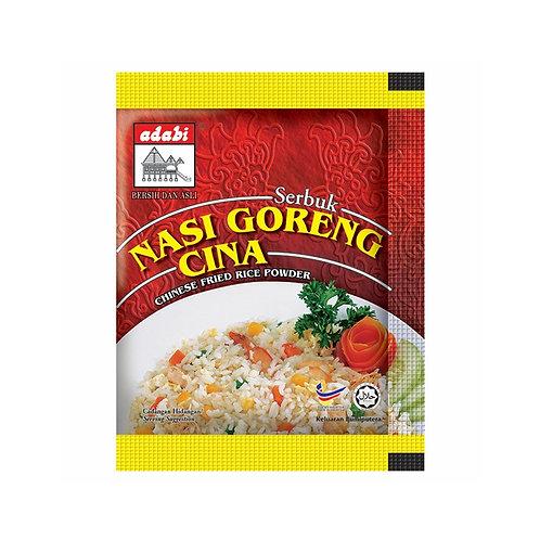ADABI Serbuk Nasi Goreng Cina