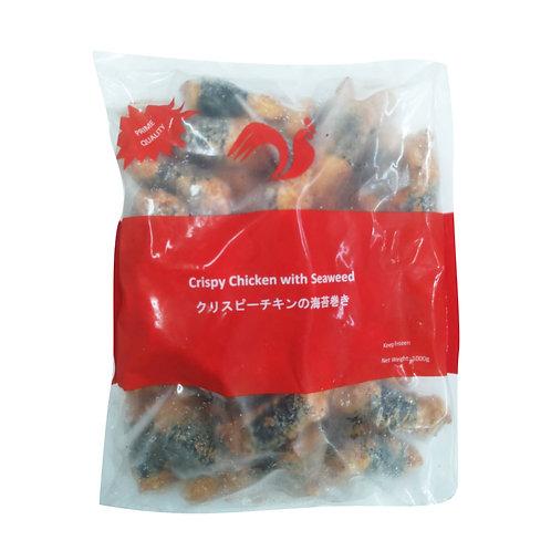 NMF Seaweed Chicken (1kg)