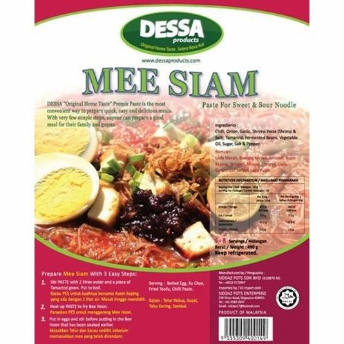 Dessa Mee Siam