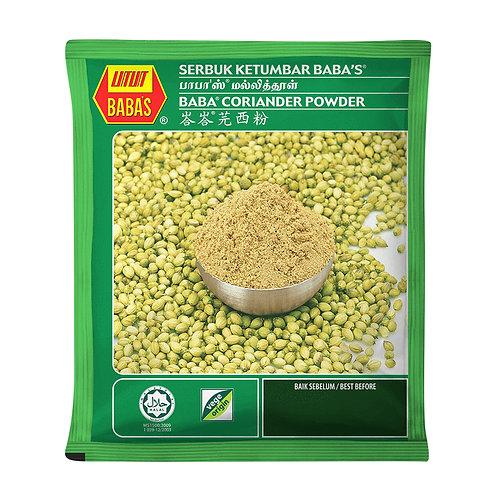 BABA'S Coriander Powder (Ketumbar) (125g)