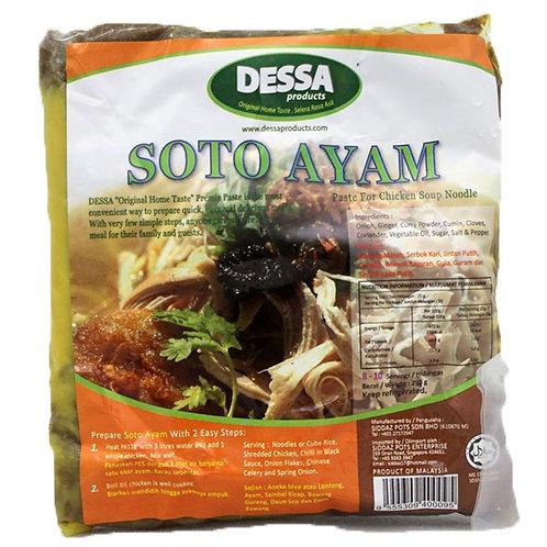 DESSA Soto Ayam (250g)