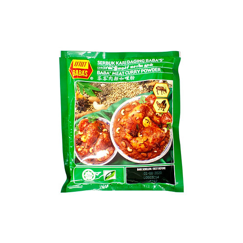 Babas Meat Curry Powder 250g
