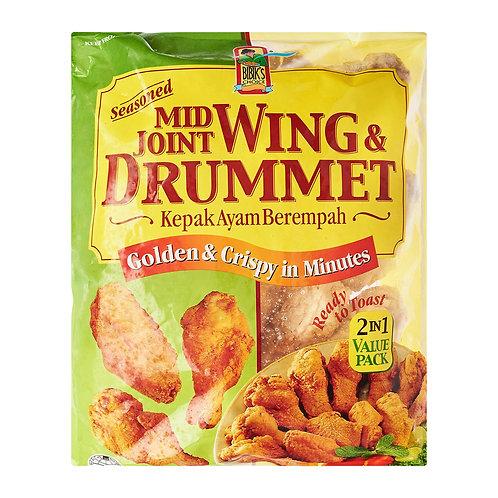 BIBIK'S Mid Joint Wing & Drummet (1kg)