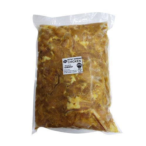 Satay Goreng Chicken (1kg)