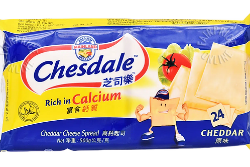 Chesedale Cheddar Cheese Spread (24 pcs)