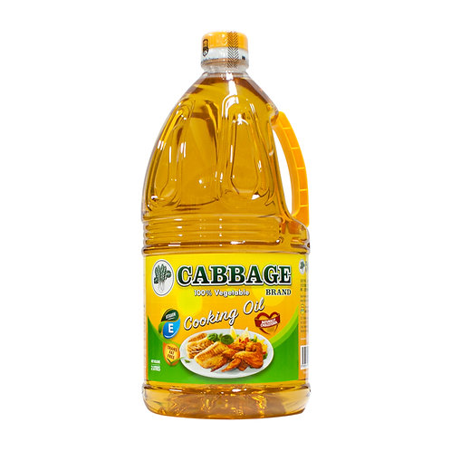 Cabbage Cooking Oil (2 Litres)