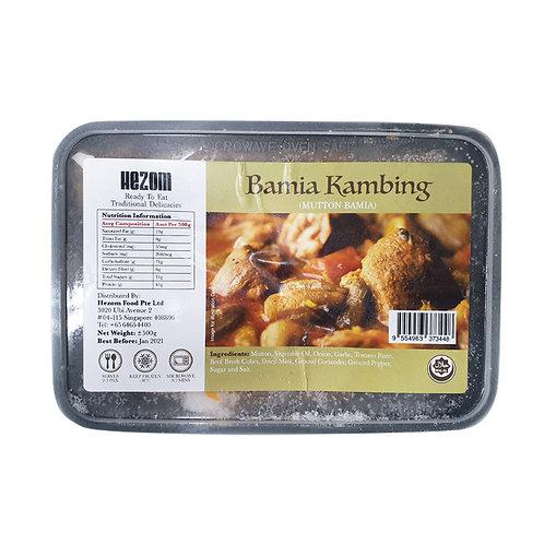 HEZOM Mutton Bamia (500g)