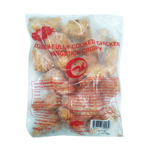 NMF Chicken Crispy Wingstick (1kg)
