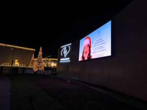 écran géant led du centre commercial Mon Beau Buchelay