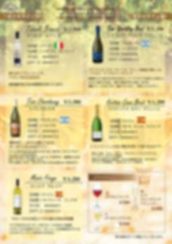白ワイン-01.jpg