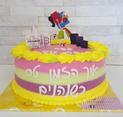 עוגת שופינג צבעונית