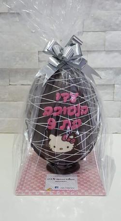 ביצת הפתעה מעוצבת משוקולד