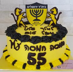 """עוגת בית""""ר ירושלים"""